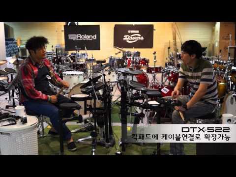 [비트맨] 중급 전자드럼 비교 야마하 VS 롤랜드 Beatman Yamaha DTX502 Vs Roland V-Drum TD11K