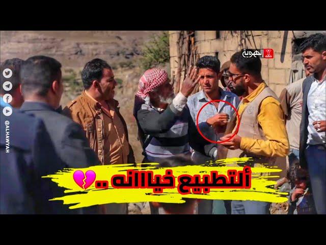 مواقف يمانية2 | محافظة يمنية تطبع مع إسرائيل | الحلقة 8 | قناة الهوية