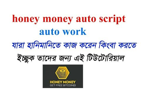 honey money auto script 2017