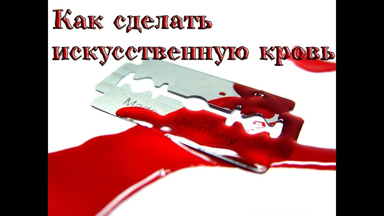 Крове-
