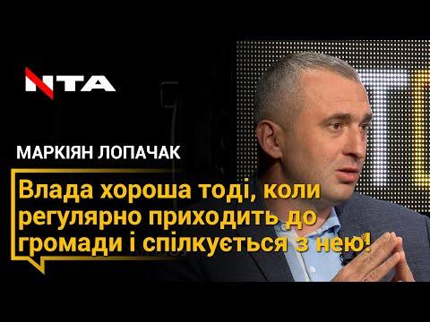 Телеканал НТА: Чому львів'яни агресивно реагують на появу міського голови Львова у себе в районі