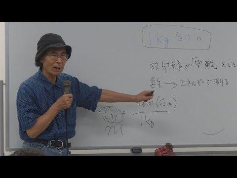 第8回矢ヶ崎先生ゆんたく学習会第2部:ゆんたく編