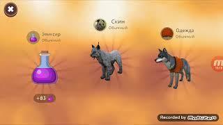 новый симулятор волка играем в онлайн?