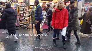 Эксперимент! Берут ли корейцы пакеты из рук незнакомцев?