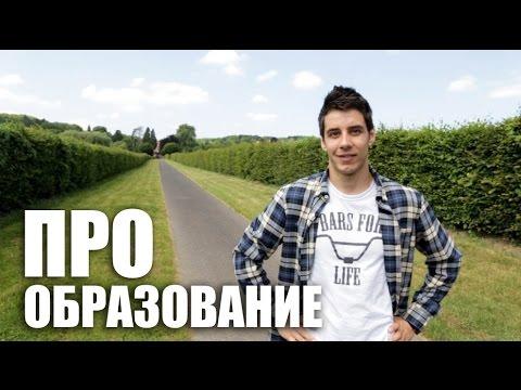 Техникумы города Воронежа
