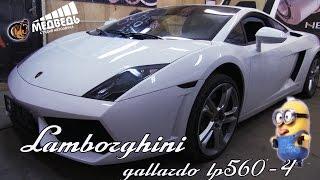#10 Тачка на прокачку Lamborghini Gallardo Lp560-4 СТУДИЯ 'МЕДВЕДЬ'