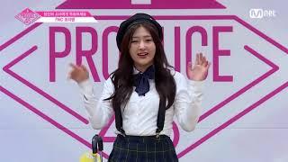 (VIETSUB) PRODUCE 48 - Cho Ah Yeong - FNC Ent - TTS Hàn Quốc - Giới Thiệu Bản Thân