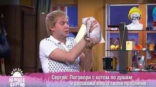 Южное Бутово.Выпуск 4