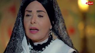 مسلسل أوراق التوت   الحلقة التاسعة والعشرون (29) كاملة - رمضان 2017 -  Blueberry Papers Eps 29