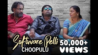 Software Pelli choopulu    Bumchick Babloo    Tamada Media