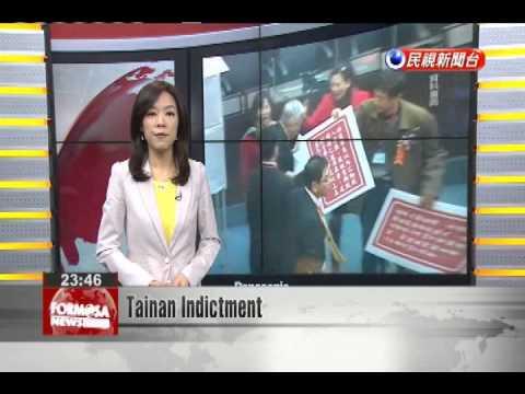 Tainan Indictment