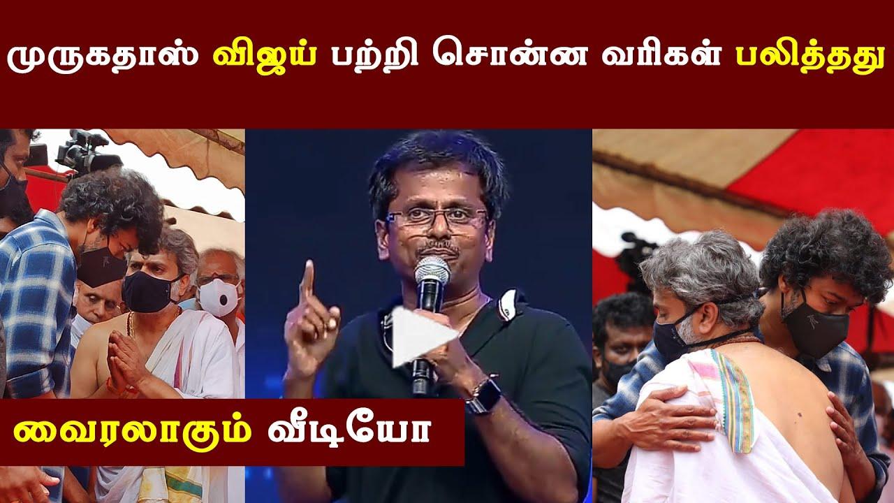 AR Murugadoss Words about Vijay become True  |  Thalapathy at SP Balasubramanyam Farm House  |  SPB