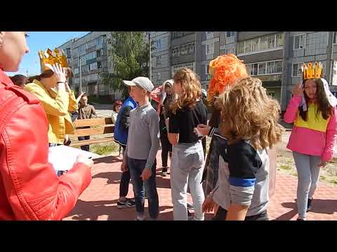 Омутнинск. Библиотекари провели игру по сказкам Пушкина