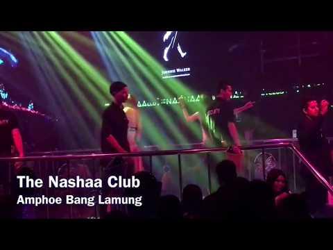 The Nashaa Club Pattaya