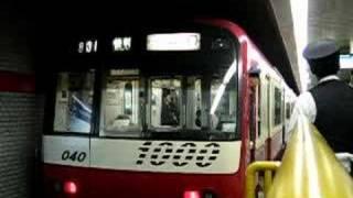 京浜急行1000形 泉岳寺出発。地下に響くVVVFインバータ磁励音 thumbnail
