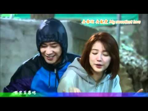 Kang And Dating Yoon Life In Ji Eun Hye Real Hwan
