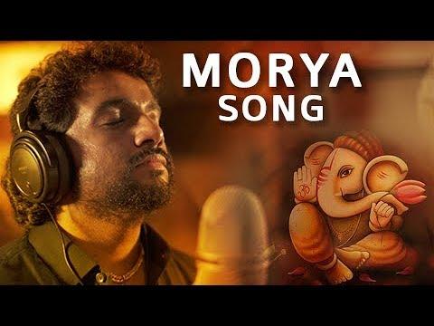 Morya Song   Adarsh Shinde & Anandi Joshi   Ganapati Song