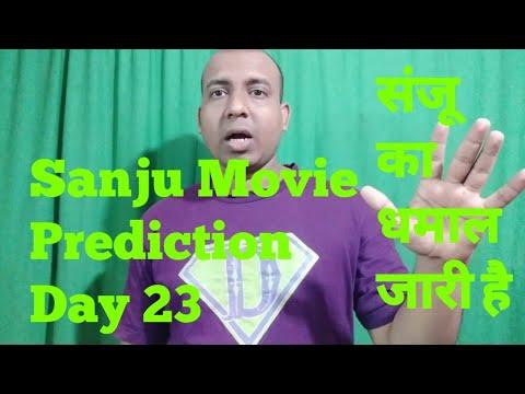 Sanju Movie Box Office Prediction Day 23