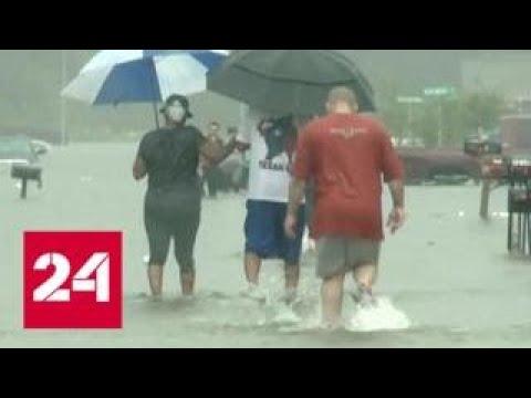 Самые страшные стихийные бедствия 2017 года - Россия 24