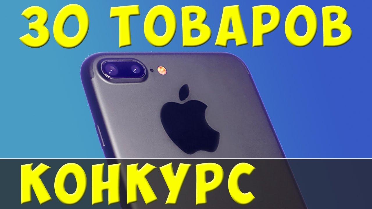 Аксессуары для iphone 4/4s огромный выбор по самым низким ценам!. Гарантия и быстрая доставка.