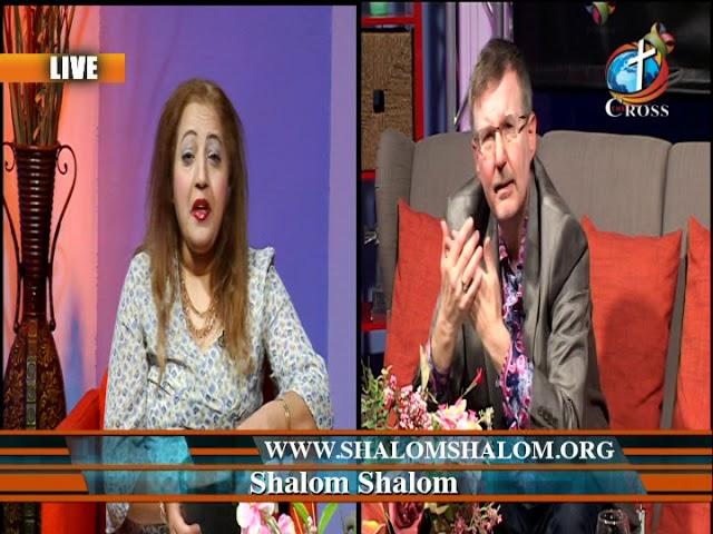 Shalom Shalom Dr Marisol Peltzer & Rev. Dexter Peltzer 04-17-2018 Arabic