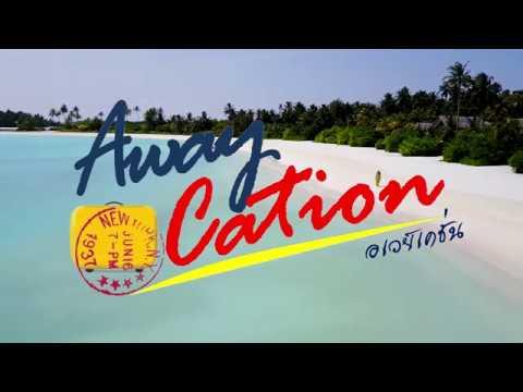 240960 Awaycation Ep29 Niyama Private Islands Maldives