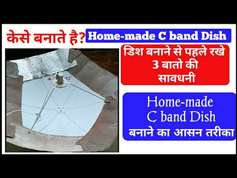 How to make Home-made C band Dish / 3 baths before preparation of