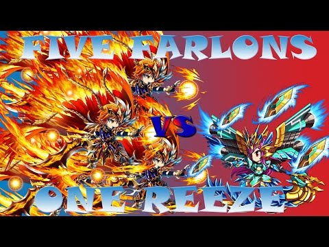 Brave Frontier | Episode #79: FIVE FARLON'S VS. ONE REEZE! IN THE ARENA!