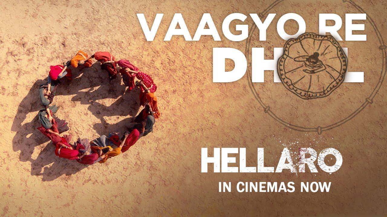 Download Vaagyo Re Dhol - Hellaro   Song Promo   Bhoomi Trivedi   Mehul Surti   Saumya Joshi