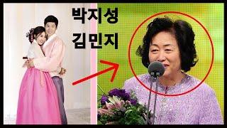 박지성 김민지 첫째 딸