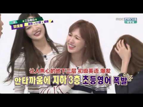 Red Velvet - Random Dance 隨機舞蹈 20150923