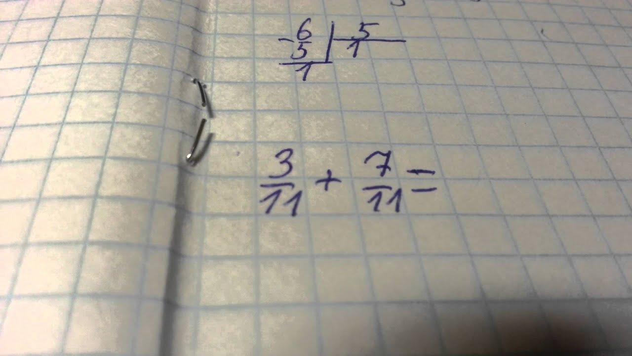 поурочные разработки по алгебре 7 класс алимов скачать бесплатно
