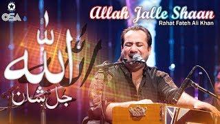 Allah Jalle Shaan | Rahat Fateh Ali Khan | Qawwali official version | OSA Islamic