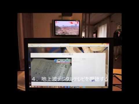テレビ( TV ) を Mac の ディスプレイ (display) にす …