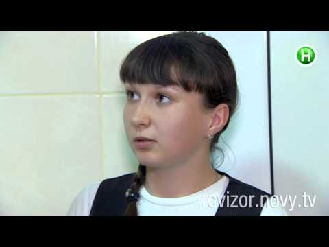 украина шепетовка знакомства женщина мужчина
