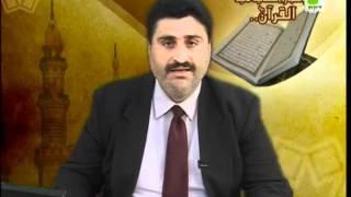 الإعجاز العلمي في القران الكريم - الحلقة رقم 7