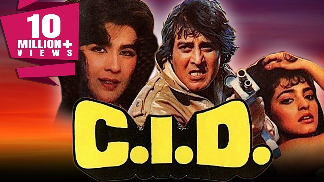 Download C.I.D. (1990) Full Hindi Movie | Vinod Khanna, Amrita Singh, Juhi Chawla, Suresh Oberoi