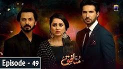 Munafiq - Episode 49 - 31st Mar 2020 - HAR PAL GEO