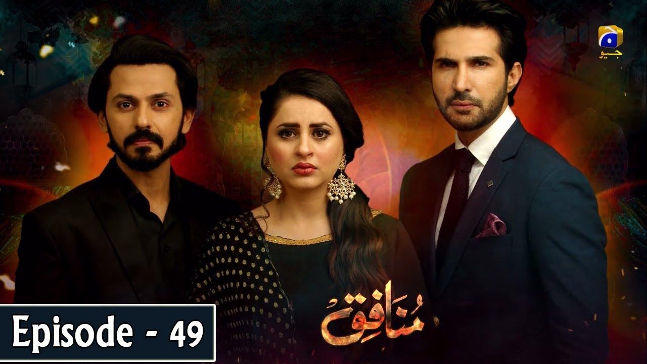 Download Munafiq - Episode 49 - 31st Mar 2020 - HAR PAL GEO