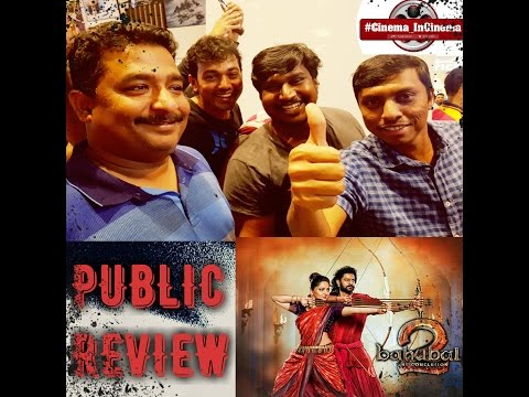BAHUBALI 2| UAE PUBLIC REVIEW | ردة فعل الجهور #باهوبالي