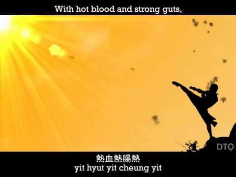 林子祥 George Lam     Wong Fei Hung with pinyin translation