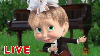 🔴 LIVE STREAM 🎬 Masha and the Bear 👩‍🦰 Thank you, Mom and Dad! 👨 Маша и Медведь