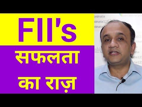 FII - How they Make Money in Stock Market   HINDI