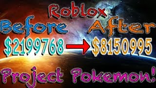 EASY AND FAST WAY TO BECOME RICH! (Purple Entity) - Roblox Project Pokemon