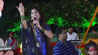 Janmo ka rista- Anjali_Dwivedi (Official Music HD Video )|