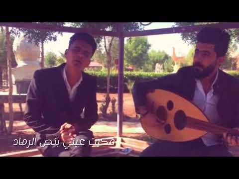 الشاعر : عباس الحمداني  / والفنان : علي عماد
