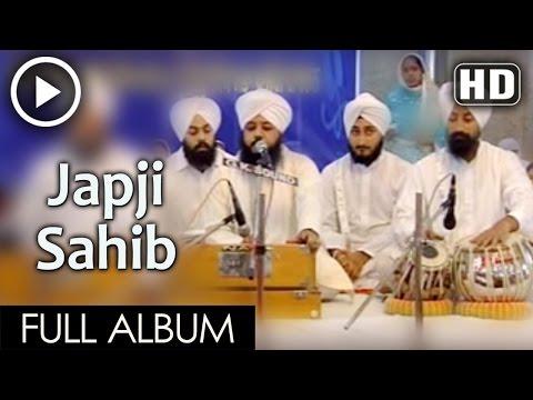 Japji Sahib By Bhai Amandeep Singh Ji (Mata Kaulan JI Bhalai Kender)