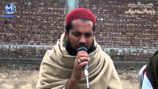 Naat Rana Usman Qasoori Hai Nazar Main Jamal e Habib e Khuda