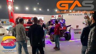 Global Auto Salon Car Show In Saudi Arabia 2019 DS18