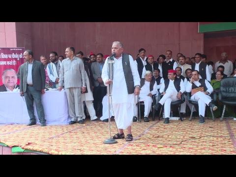 समाजवादी पार्टी के संरक्षक, आदरणीय नेताजी श्री मुलायम सिंह यादव जी के 79वें जन्मदिन पर कार्यक्रम